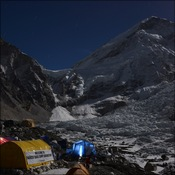XE2 base camp