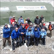 Trek E arrviving at base camp